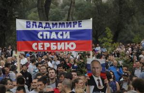 """Покушение на Путина как подготовка Балканского плацдарма для кремлевского """"десанта"""""""