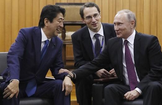 Почем Путин готов продать Курилы