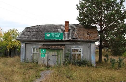 За годы санкций Россия лишилась 50% банков