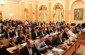 Сессия одесского горсовета что порешили депутаты (ФОТО)