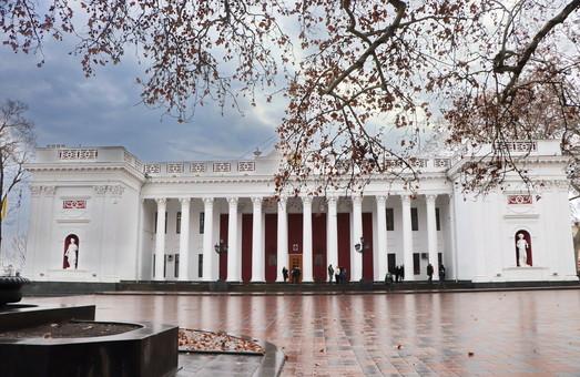 Как в Одессе будут тратить более миллиарда на исторический центр города