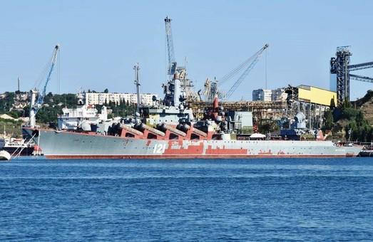 Оккупационный Черноморский флот РФ остался без флагмана
