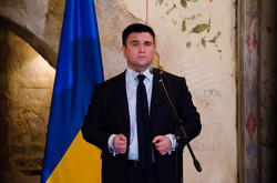 В Одессе министры иностранных дел Украины и Турции обсуждали стратегическое планирование (ФОТО)