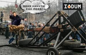 Что нес Янукович на пресс-конференции в Москве (ВИДЕО)