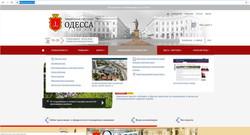 В Одессе обновили официальный сайт горсовета