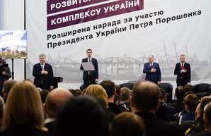 Порошенко назвал развитие портов Одесской области условием для евроинтеграции Украины