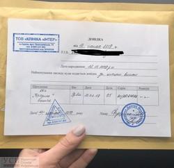 В Одессе фейковая клиника выдает фейковые медицинские справки (ФОТО)