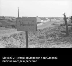 Заброшенный католический костел в бывшем Мангейме под Одессой (ФОТО, ВИДЕО)