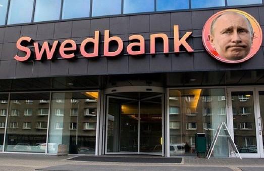 Дружба с Россией подвела очередной европейский банк