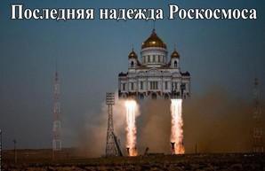 Как Российская космонавтика вошла в 2019-й, так его и проведет