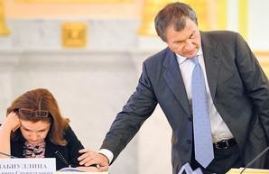 Центробанк РФ открыл фронт против Роснефти или снова о пауках в банке: ФСБ и ГРУ