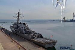 В Одессе гостит американский эсминец: он пробудет до 27 февраля (ФОТО)