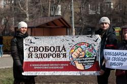 В Одессе антивакцинаторы отстаивали право детей болеть смертельно опасными болезнями (ФОТО, ВИДЕО)