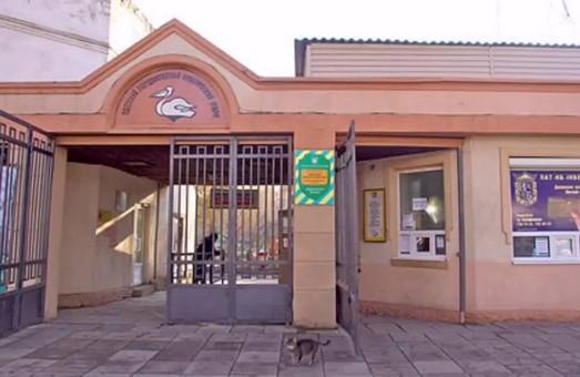 Как собираются реконструировать Одесский зоопарк