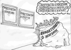 Великий одессит отмечает юбилей (ФОТО)