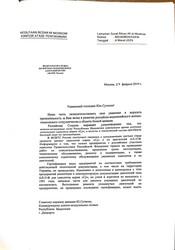 Россия шантажирует и давит на партнеров Украины по военно-техническому сотрудничеству