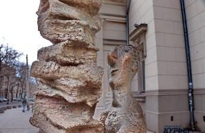 В Одессе открылся Памятник Книголюбу (ФОТО)