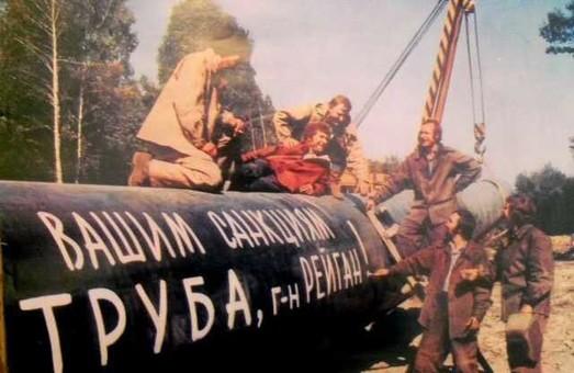 """Дания знатно роет могилу газопроводу """"Северный поток - 2"""""""