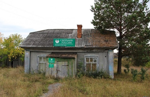 Банковский кризис в РФ поглотил $80 миллиардов