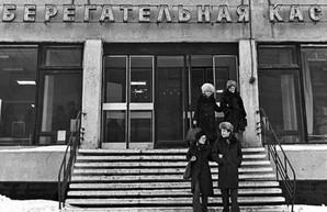 Сбербанк России уходит из Турции с колоссальными убытками