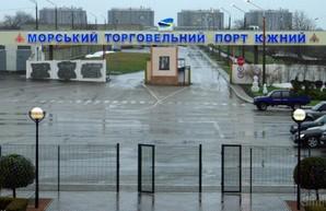 Порт Южный под Одессой решили переименовать