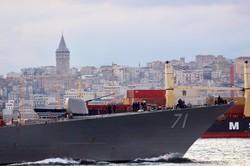 В Черное море снова вошел ракетный эсминец ВМС США