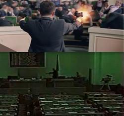 """""""Расстрел"""" Верховной рады: художественный вымысел или методичка"""