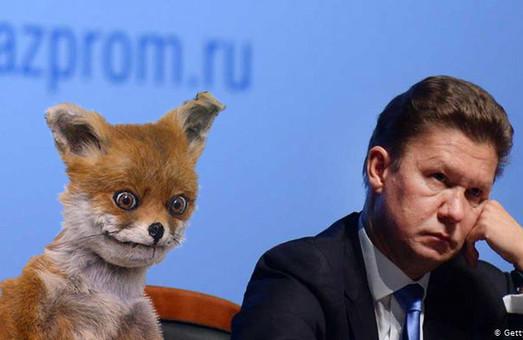 """2019-й для """"Газпрома"""" может стать рекордно убыточным"""