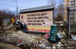 На спасение регионов России в 2018 были выделены рекордные дотации