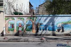 Самый одесский мурал на улице Канатной атаковали вандалы (ФОТО)
