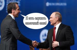 Очередной европейский друг Путина получит удобное кресло в РФ за верную службу Кремлю