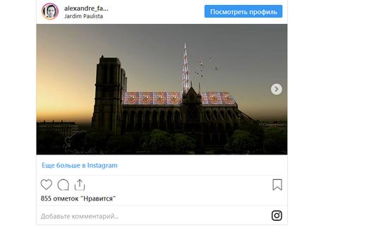 Каким архитекторы видят восстановленный Собор Парижской Богоматери (ФОТО)