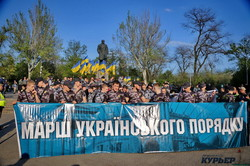 По Одессе прошел огненный марш украинских патриотов (ФОТО, ВИДЕО)