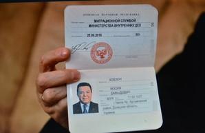 Какие задачи ставит и решает Кремль выдачей паспортов РФ украинцам