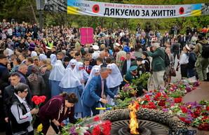 Как в Одессе прошло 9 мая (ВИДЕО)