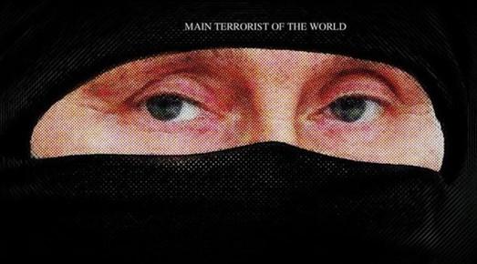 Геополитический терроризм РФ распространяется по всему миру