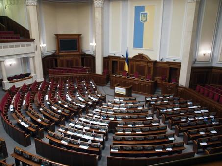 Выборы в Раду: быть или не быть