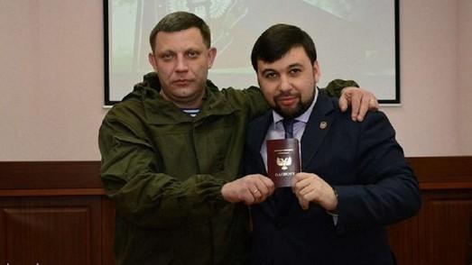 Кому на Донбассе нужен непризнанный паспорт РФ