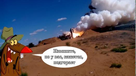 """Санкции США ударили по С-300, С-400 и """"Панцирям"""""""
