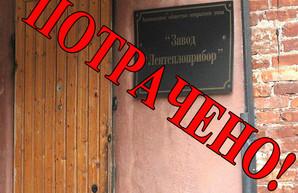 В России будет ликвидирован уникальный военный завод