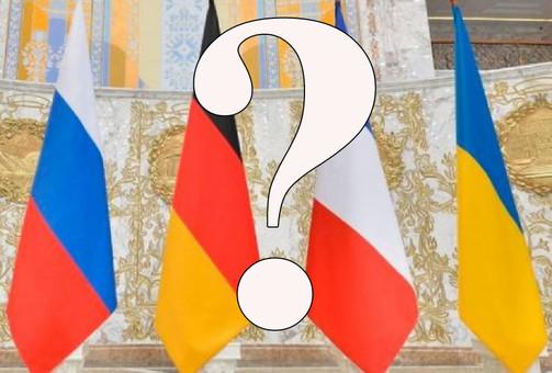 Актуальность смены формата с Нормандского на Будапештский