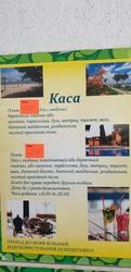 Пляжные войны в Одессе: арендатор угрожал огнестрельным оружием депутатам горсовета