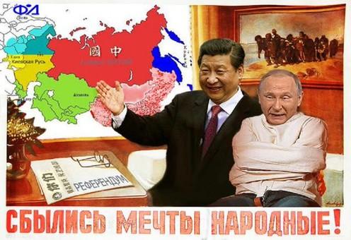 Китаю на Дальнем Востоке РФ позволят всё и бесплатно!