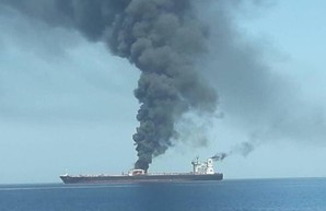 Гибридная война в Персидском заливе в самом разгаре
