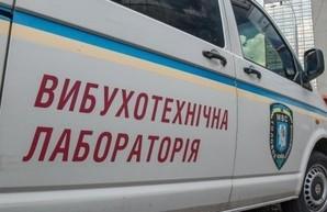 В Одессе в профессиональный праздник взрывотехников сообщили о двух десятках заминирований