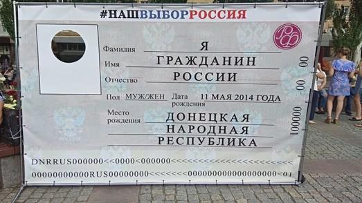 Марионетка Кремля Пушилин кормит оккупированный Донбасс паспортами и обещаниями