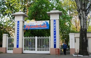 Санаторий «Лермонтовский» в новом статусе «Одесский» начал реабилитацию военных