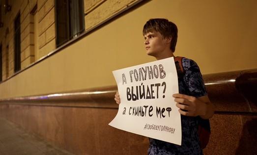 """Разменные """"либеральные"""" монеты в войне ФСБ и ГРУ"""
