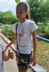 В Одесской области шестой день идут поиски 11-летней девочки