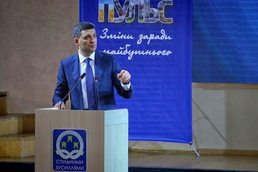 """В Одессе Гройсман пообещал """"располовинить"""" все областные и районные администрации (ВИДЕО)"""